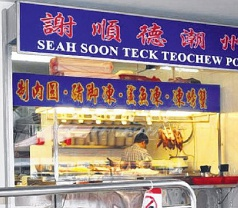 Teck Teochew Porridge Pte Ltd Photos