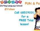 Zhi Ying Language School Photos