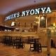 Jonker's Nyonya Deli (Thomson Plaza)