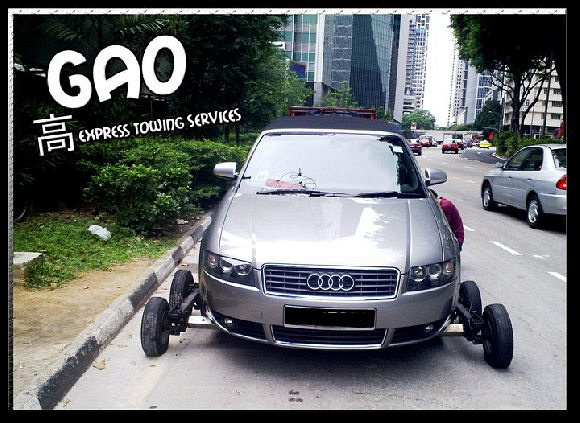 Gao Express Towing Services (HDB Toa Payoh)