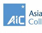 Asian International College Pte Ltd Photos