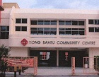Tiong Bahru Community Centre Photos