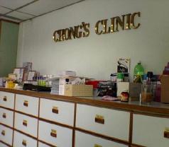 Chong's Clinic Photos
