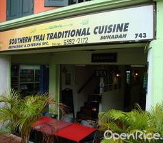 Koh Nangkam Restaurant & Catering Service Photos