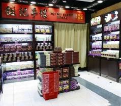 Koi Kei Bakery (Singapore) Pte Ltd Photos