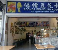 Rochor Beancurd House LLP Photos