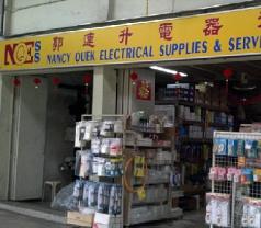 Nancy Quek Electrical Supplies & Services Photos
