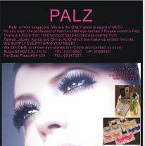 Palz Photos