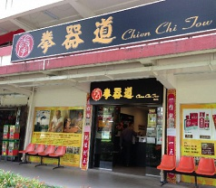Chien Chi Tow Healthcare Pte Ltd Photos