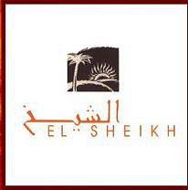 El-Sheikh Restaurant Photos