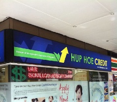 Hup Hoe Credit Photos
