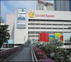 United Square Shopping Mall Photos