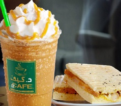 dr. CAFE Coffee Photos