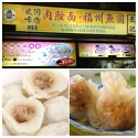 Toa Payoh Rojak (Old Airport Road Block 51 Market & Food Centre)