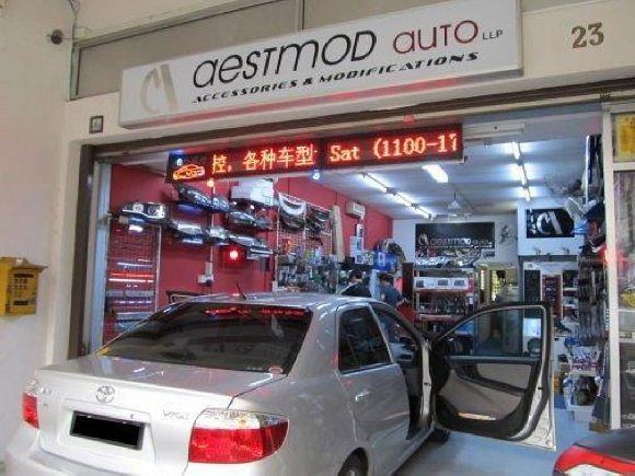 Aestmod Auto LLP (Lorong 11 Geylang)