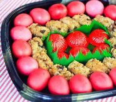 Lek Lim Nonya Cake Confectionery (1987) Photos