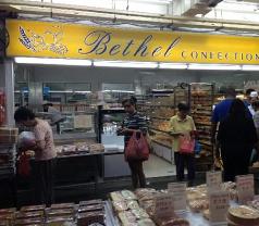 Bethel Confectionery Photos