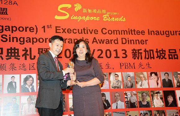 2012/2013 Singapore Brands Award Dinner