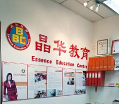Essence Education Centre Photos