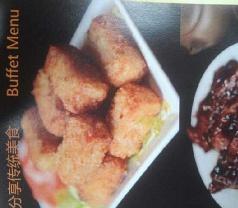 Quan Xin Yuan Restaurant Photos