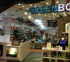 Green Box  Photos