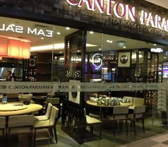 Canton Paradise Photos