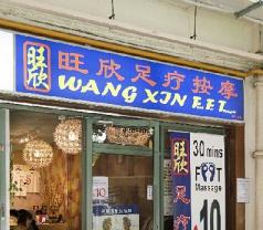 Wang Xin FFT Photos