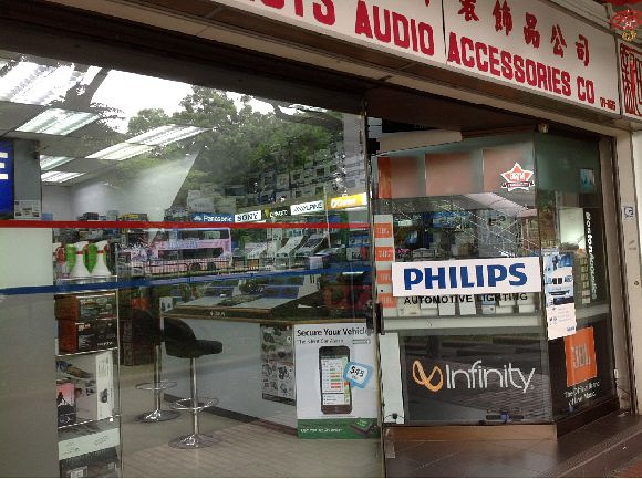 Specialists Audio Accessories Pte Ltd (HDB Bukit Merah)