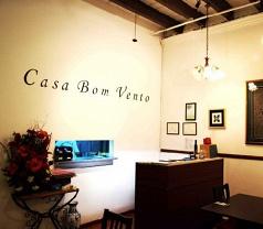 Casa Bom Vento Photos