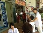 Ling Xin TCM LLP Photos