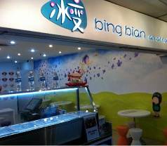 Bing Bian Photos