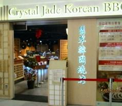 Crystal Jade Korean Restaurant (C.p.) Pte Ltd Photos