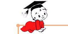 Gd Baby's Programs (S) Pte Ltd Photos