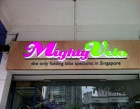 Mighty Velo Pte Ltd Photos