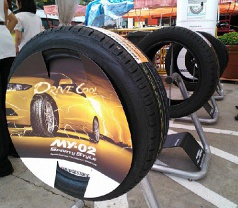 Bridgestone Tyre Sales Singapore Pte Ltd Photos