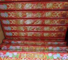 Sheng Yang Trading & Transport Photos