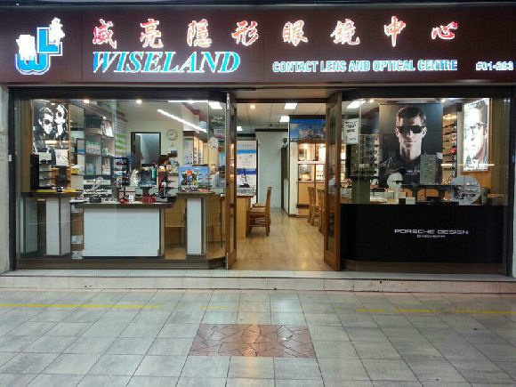 Wiseland Contact Lens