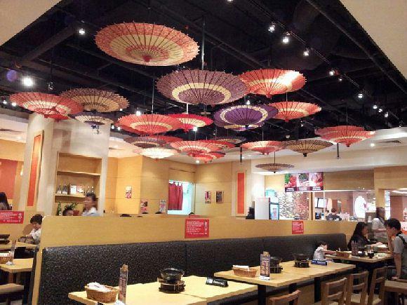 Tarafuku Restaurant  (313@Somerset)