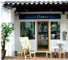 Flor Patisserie Photos