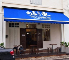 Dong Po Colonial Cafe Photos