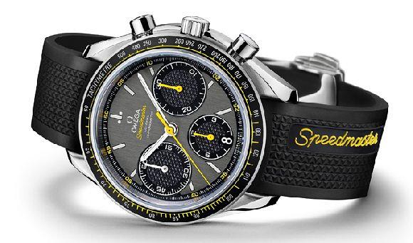 Watches of Switzerland Pte Ltd (VivoCity)