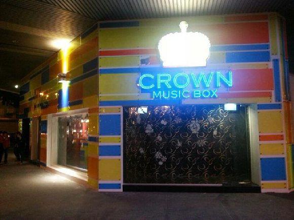 Crown Music Box