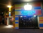 Crown Music Box Photos