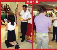 Inn Yang Astrology Centre Photos