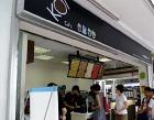 Koi Cafe Group (S) Pte Ltd Photos