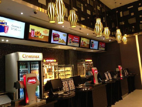 Cathay Cineplexes Pte Ltd (The Cathay)