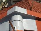 Aps Contractor (S) Photos