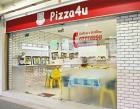 Pizza4u Pte Ltd Photos