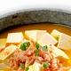 Beancurd with Crab Meat in Hot Stone Pot 蟹皇石锅豆腐
