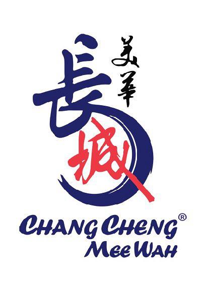 Chang Cheng Mee Wah Coffeeshops (Chang Cheng Group)
